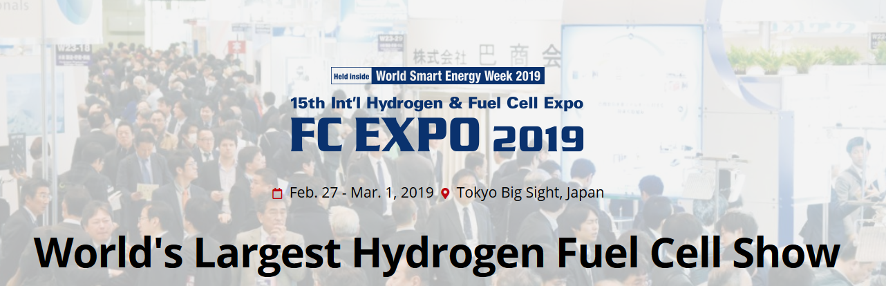 Join Infintium at Fuel Cell Expo in Tokyo, Japan Feb 27 – Mar 1 2019